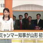 NHKやまがた 6時